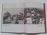 Монгольская Народная Республика 1971 год Бугд Найрамдах Монгол Ард Улс 1921-1971, фото 10
