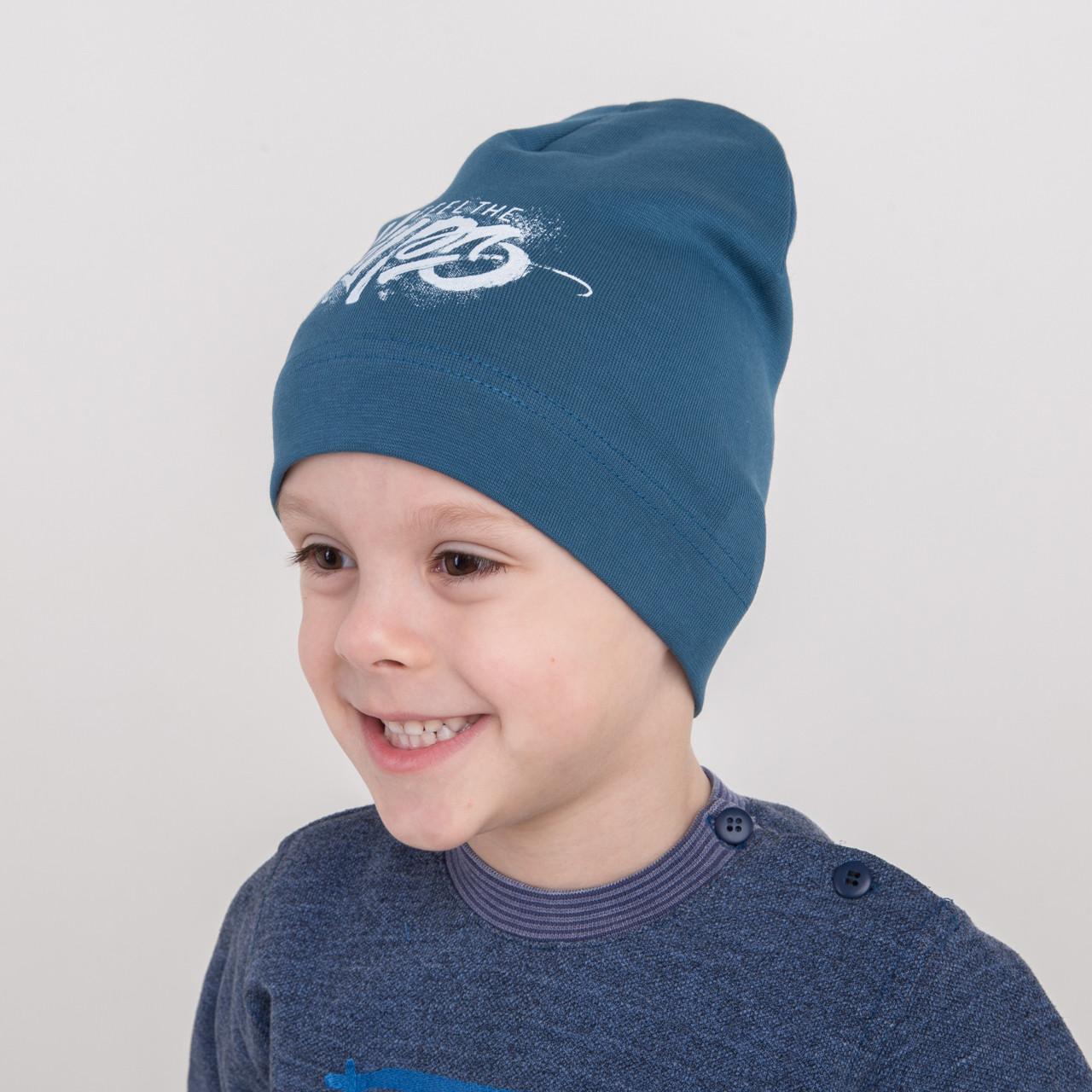 Весенняя хлопковая шапка на мальчика оптом 2018 - Hype  - Артикул 2177