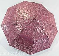 "Зонт женский полуавтомат ""silvery abstraction"" от фирмы ""MaX"", фото 1"