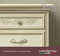 Спальня Ториани Аворио/Torriani Avorio, итальянская спальня, классическая, Camelgroup, цена от: