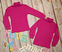 7f4094265875 Поставщики детской одежды в Украине. Сравнить цены, купить ...