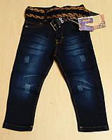 тонкие детские джинсы для мальчика на  возраст от1 до 5 лет