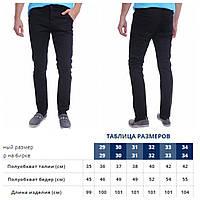 Черные мужские брюки,оптом