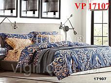 Постельное белье, семейный комплект, ранфорс, Вилюта (VILUTA) VР 17107