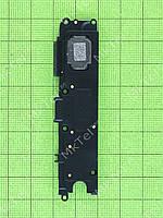 Динамик Xiaomi Mi6 полифонический Оригинал