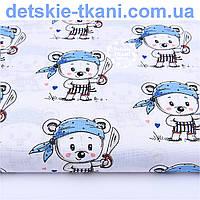 """Ткань хлопковая """"Мишки-пираты с голубой повязкой""""  на белом фоне, № 1134а"""