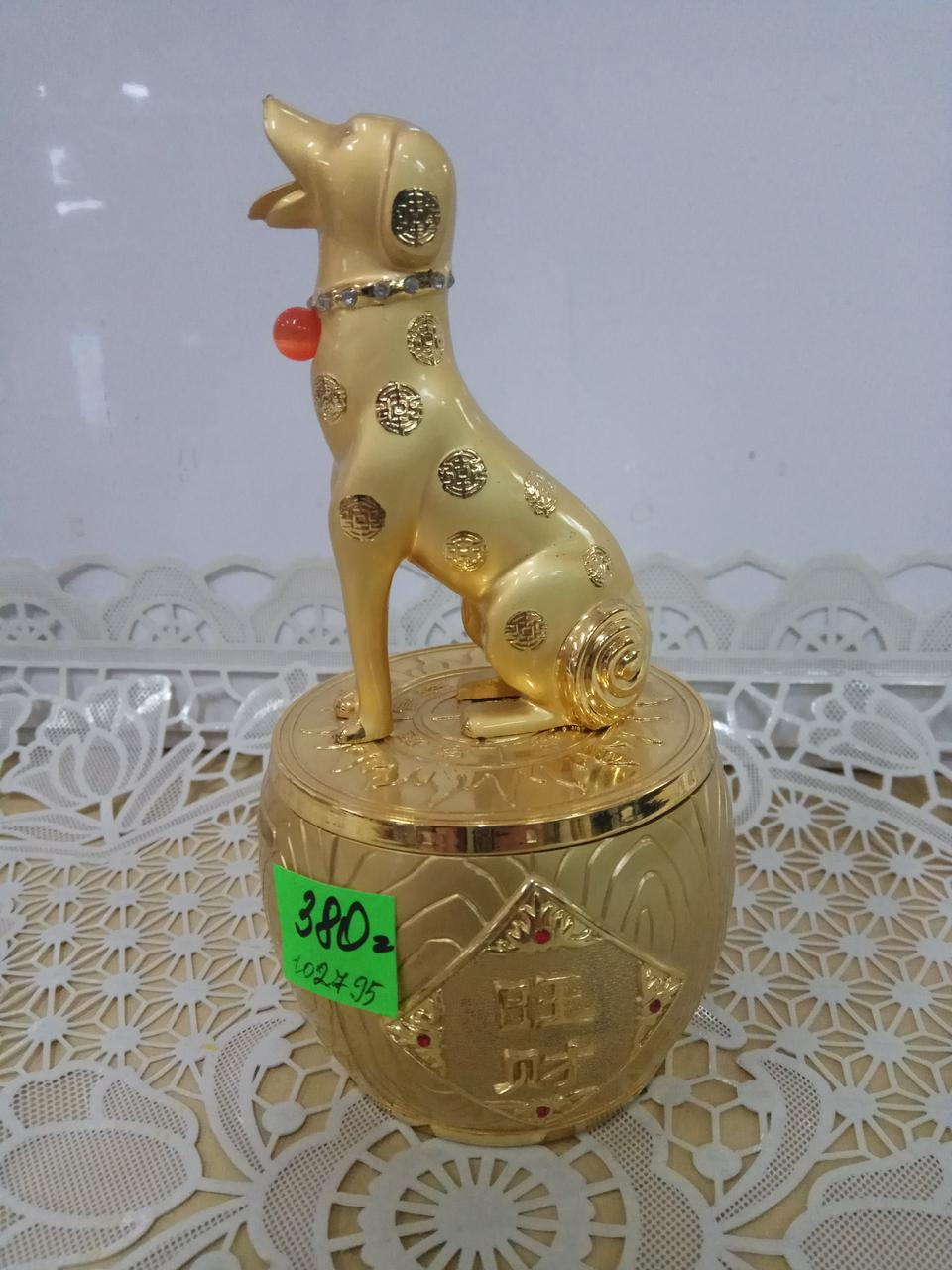 Скарбничка собачка золота