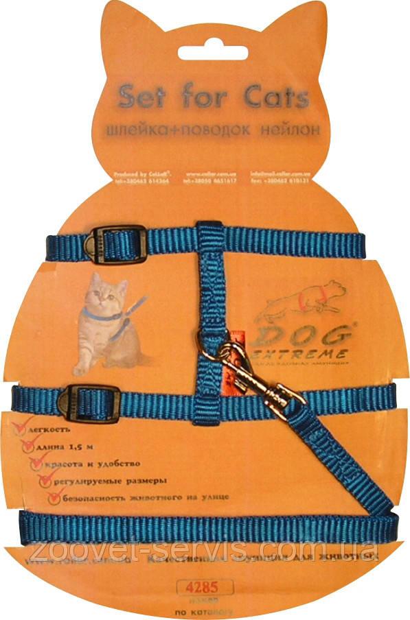 Шлея с поводком нейлоновая для котов синяя