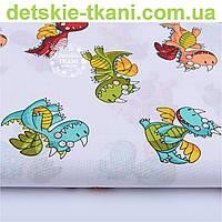 """Хлопковая ткань """"Разноцветные динозаврики"""" на белом фоне (№ 1130а)"""