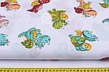 """Лоскут ткани №1130а """"Разноцветные динозаврики"""" на белом фоне , фото 3"""