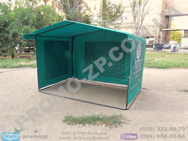 Агитационная торговая палатка Львов. Купить недорого торговую палатку во Львове