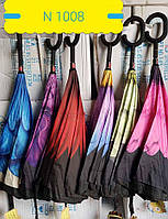 Зонт наоборот Up-Brella Антизонт цветочный принт в ассортименте