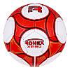 Отличный футбольный мяч Grippy Ronex XENO