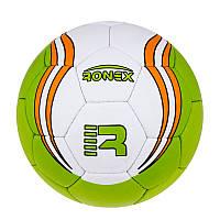 Мяч футбольный для профессионалов Grippy Ronex RIO Green