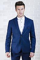 Пиджак мужской синий с клапаном на груди, фото 1