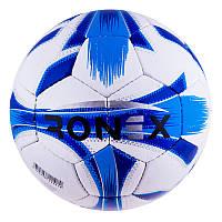 Мяч футбольный голубой Grippy Ronex-JM4