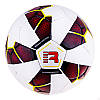Яркий мяч для футбола Grippy Ronex PRIDE R 2016, бело/красный