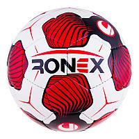 Мяч футбольный красный Grippy Ronex-UHL