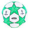 Мяч футбольный для игры Grippy Ronex FN2