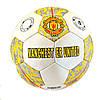 Хороший футбольный мяч Manchester CordlyTT3