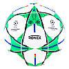 Крепкий футбольный мяч DXN Ronex FN1, зеленый