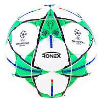 Крепкий футбольный мяч DXN Ronex FN1, зеленый, фото 1