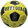 Отличный тренировочный мяч DXN OFFICIAL VLS BaseShine, желто/черный