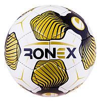 Любительский футбольный мяч Grippy Ronex-UHL3, золотой