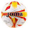 Мяч футбольный для зала DXN White JM-4, оранжевый