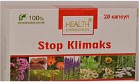 Капсулы от климакса от Health Collection Стоп Климакс Stop Klimaks