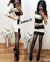Платье в полоску трикотаж + эко кожа, 6 цветов.