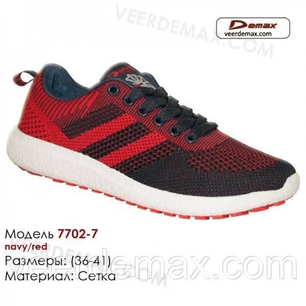 Кросівки Demax жіночі сітка розміри 36-41