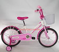Детский велосипед Crosser Happy 18 дюймов