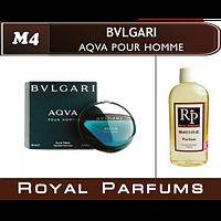 Духи на разлив Royal Parfums M-4 «Aqua pour Homme» от Bulgary