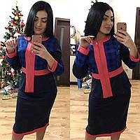 Комплект юбка+жакет