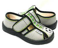 детские тапочки мод.Паша