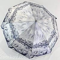 """Зонт женский полуавтомат """"город"""" сатин от фирмы """"Calm Rain"""", фото 1"""