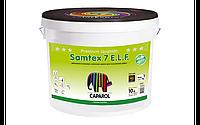 Samtex7 E.L.F.(Замтекс 7), 2,5 л, база А, Капарол