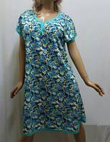 Ночная рубашка, сорочка, ночнушка женская большого размера от 54 до 58, Харьков