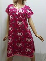 Ночная рубашка, сорочка, ночнушка женская большого размера от 54 до 58, Харьков, фото 3