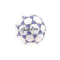 Мяч футзальный профессиональный Spectra