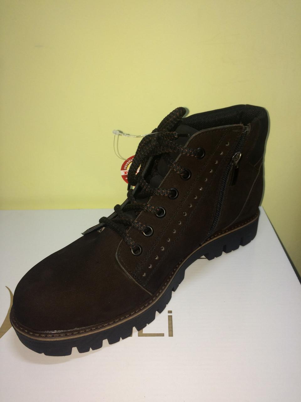 Чоловіче зимове взуття - Інтернет-магазин