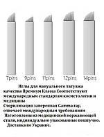 Акция! Иглы №7,9,11,12,14 -0,25для микроблейдинга, теневой техники SofTap оптом и в розницу Доставка по стране, фото 1