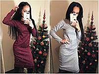 Женское  платье жемчужина la2018