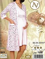 Халаты для беременных в Украине. Сравнить цены e8cc121c02d8c