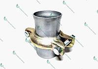 Соединение глушителя Газель d-55 (хомут 2шт,труб) (компл.) (пр-во Украина)