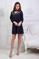 Платье женское ботал СДА931/1, фото 1