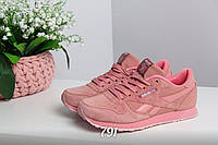 Женские кроссовки для спорта натуральный замш