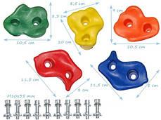 Зацепы для детского скалодрома 5 штук, пластиковые L-размер, фото 3