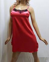 Ночная рубашка атлас со стрейчем, украшенная французским чёрным кружевом, от 42 до 52 размера, Харьков, фото 2